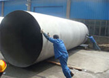 Big Size Welded Pipe - Equipment Gallery