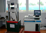 WEW 600C Machine - Equipment Gallery