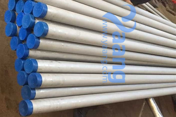 Difference between seamless and seam pipe