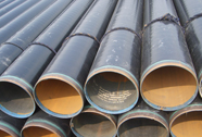 lsaw x70 2 - Execution Standard of Seamless Steel Pipes