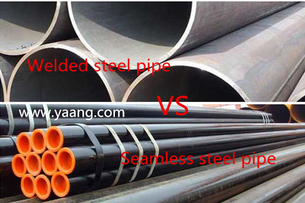 Difference between welded steel pipe and seamless steel pipe