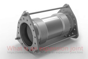 what is an expansion joint 300x200 - What is an expansion joint