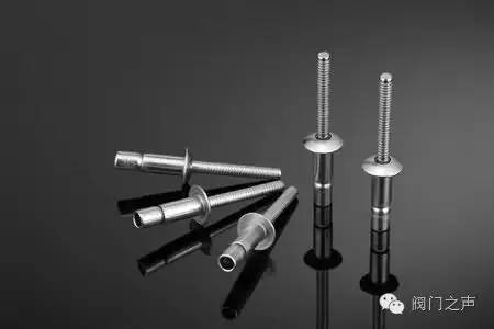 5ae273467b0f7 - What are the differences between bolts, screws and studs?
