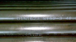 DIN 1629 seamless pipe 300x168 - DIN-1629-seamless-pipe