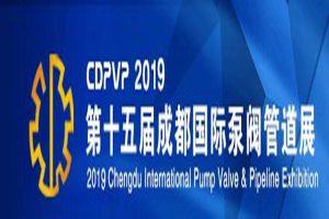 2019 chengdu international pump valve pipeline exhibition 300x200 - 2019 Chengdu International Pump Valve Pipeline Exhibition