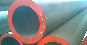 naked packing seamless pipe - What is a seamless steel pipe