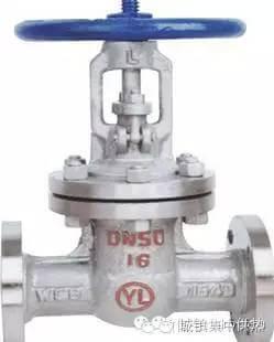 Pipeline valve installation - www steeljrv com