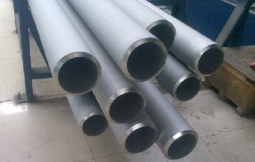 astm b165 uns n04400 smls pipe 4in sch80 - Nickel Alloy: Monel 400 (UNS N04400)