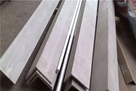 5d842fc02d243 - What is angle bar and channel steel?
