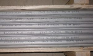 inconel 625 seamless pipe astm b444 300x182 - inconel-625-seamless-pipe-astm-b444