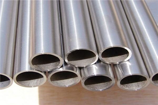 what is matte titanium pipe - What is matte titanium pipe?