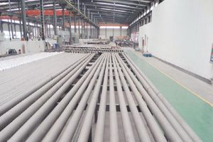 research progress on coking mechanism and protective measures of ethylene cracking furnace tube 300x200 - Research progress on coking mechanism and protective measures of ethylene cracking furnace tube