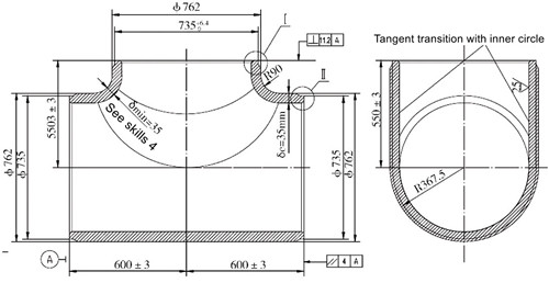 20210721044329 74083 - Study on flanging process of large diameter tee