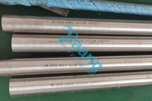 astm b622 hastelloy c276 smls pipe 2198 18mm 300x200 - ASTM B622 Hastelloy C276 SMLS Pipe 219*8.18MM